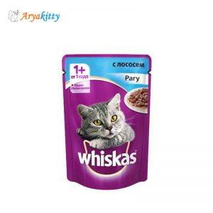 پوچ گربه ویسکاس با طعم ماهی قزل آلا