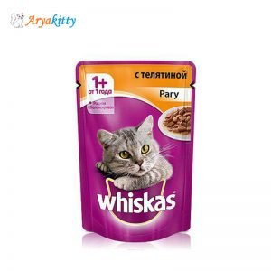 پوچ گربه ویسکاس طعم بوقلمون