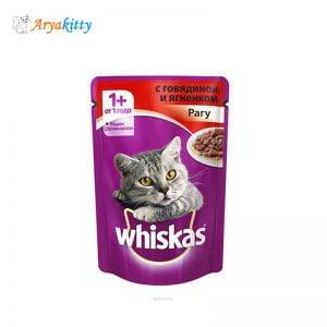پوچ گربه ویسکاس گوشت گاو و بره