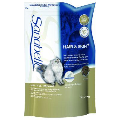 غذای گربه بالغ برای ایجاد پوست و مو ایده آل