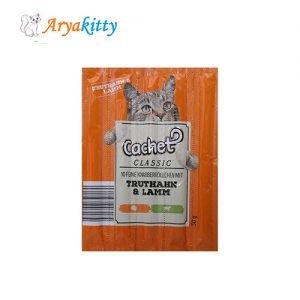 مدادی گربه Cachet3 300x300 - تشویقی مدادی گربه Cachet