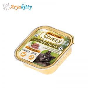 غذای گربه استوزی حاوی مرغ و جگر