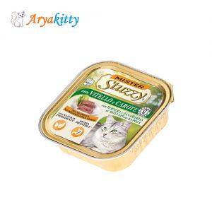 غذای گربه استوزی حاوی گوساله و هویچ