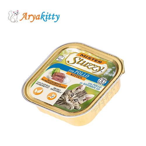 کنسرو مخصوص بچه گربه استوزی - stuzzy kitten