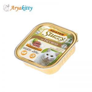 کنسرو گربه استوزی حاوی گوشت بوقلمون