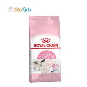 غذای خشک بچه گربه یک تا چهار ماه - royal canin mother & baby