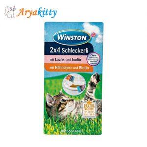 بستنی گربه وینستون - winston schleckerli