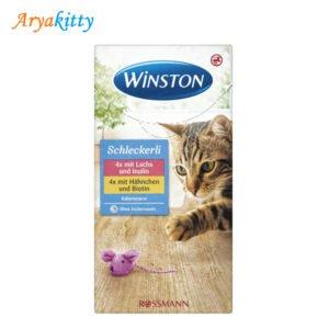 بستنی گربه وینستون