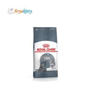 غذای گربه بهداشت دهان و دندان - Royal canin oral