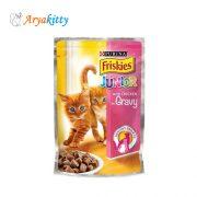 پوچ بچه گربه Friskies