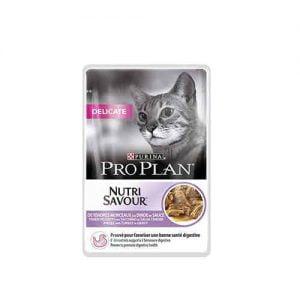 پوچ گربه حساس پروپلن - proplan delicate