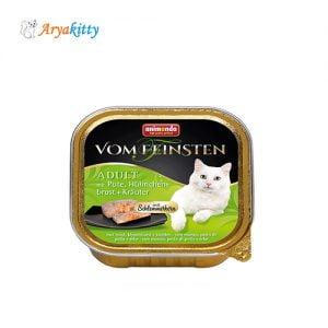 ووم انیموندا با گوشت مرغ و بوقلمون - animonda vom feinsten