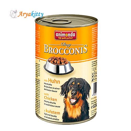 كنسرو گوشت مرغ مخصوص سگ بروکنیز