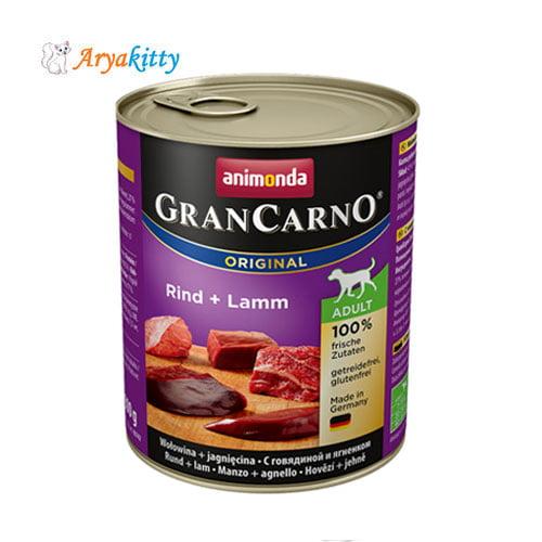 کنسرو گوشت گاو و بره گرن کارنو