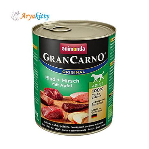 کنسرو گوشت گاو و گوزن با سیب گرن کارنو