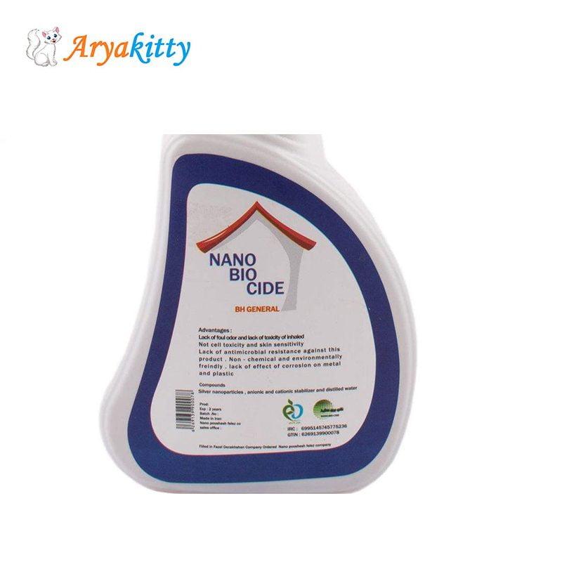 اسپری ضدعفونی کننده نانوبیوساید Nano Bio Cide