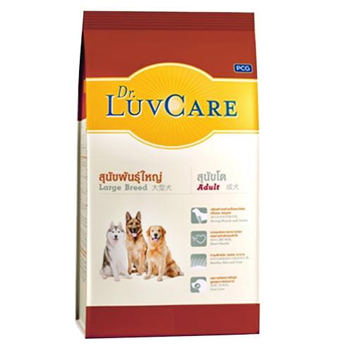 غذای خشک سگ بالغ نژاد بزرگ دکتر لووکر