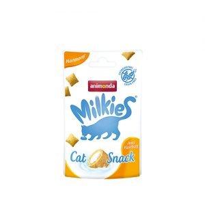 اسنک شیری آنتی هربال - animonda anti hairball snack