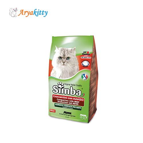 غذای گربه سیمبا با طعم بیف