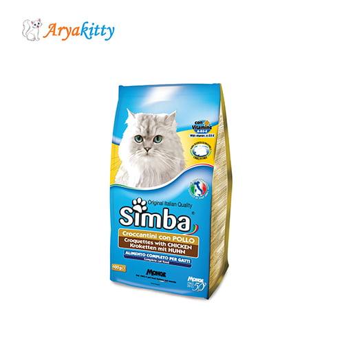 غذای گربه سیمبا با طعم مرغ
