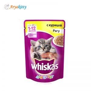 بچه گربه ویسکاس حاوی مرغ 300x300 - گربه