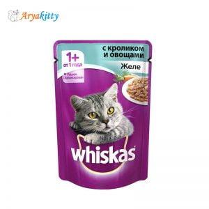 پوچ گربه ویسکاس با طعم خرگوش