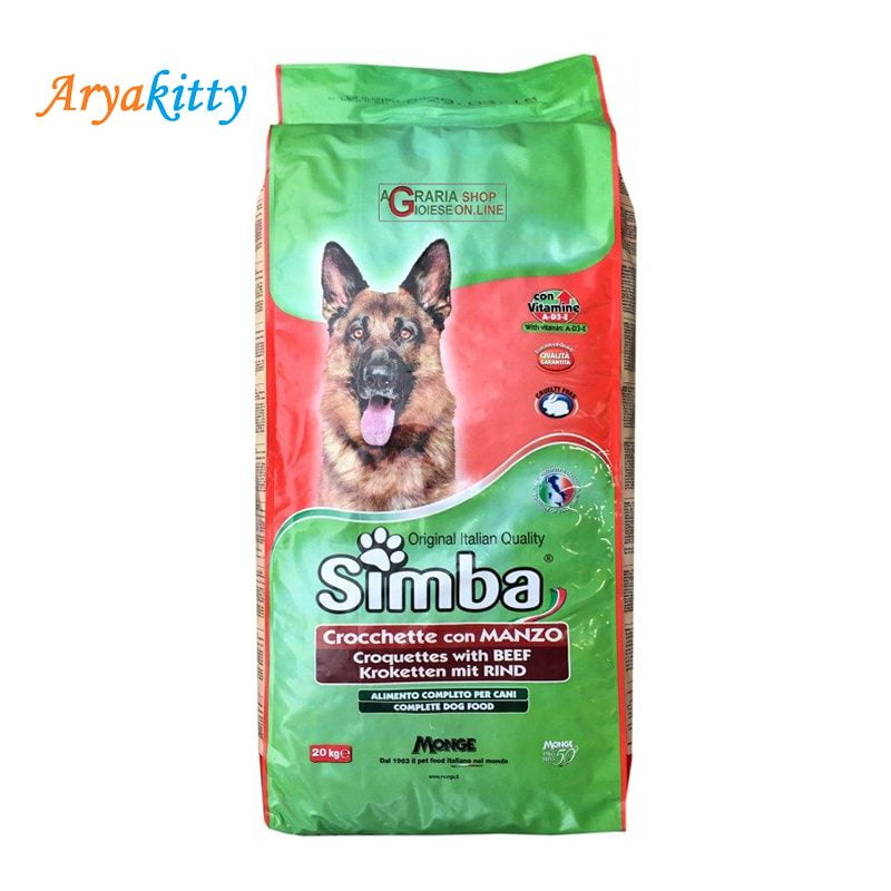 خشک سگ بالغ با طعم بیف Simba 1 800x800 - غذای خشک سگ بالغ با طعم بیف Simba