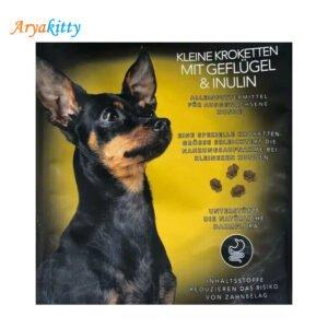 خشک سگ نژاد کوچک اورلاندو1 300x300 - پت شاپ اینترنتی آریاکیتی