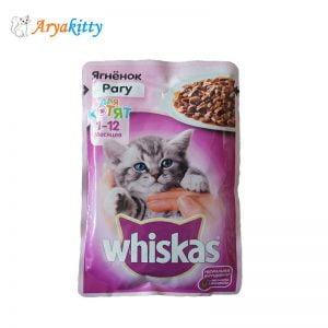 پوچ بچه گربه ویسکاس حاوی بره