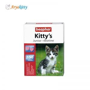 بچه گربه beaphar 300x300 - گربه