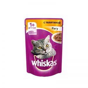 پوچ گربه ویسکاس حاوی گوشت گاو