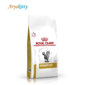 غذای درمانی گربه رویال کنین urinary s/o
