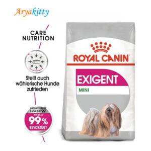 سگ نژاد کوچک بدغذا رویال کنین 1 300x300 - غذای سگ نژاد کوچک بدغذا رویال کنین
