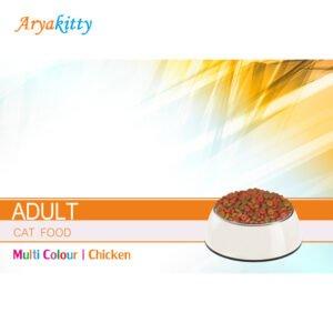 غذای گربه رفلکس مولتی کالر حاوی مرغ