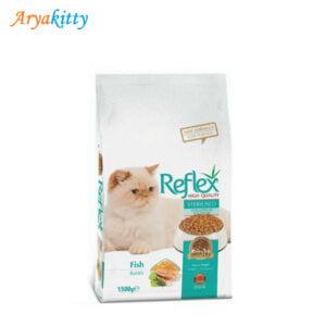 غذای گربه عقیم شده رفلکس