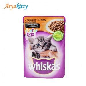 خرید پوچ بچه گربه ویسکاس گوشت پرندگان